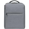 [中国直邮]小米 MI 极简都市双肩背包系列2 休闲包电脑包 可容纳15.6英寸电脑耐磨防水 浅灰色 单个装