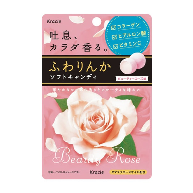 Product Detail - KRACIE FUWARINKA Rose Candy 32g - image 0
