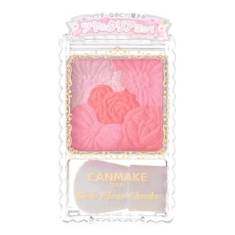 日本CANMAKE井田 花瓣雕刻五色腮红附刷 #05珠光蜜糖芙蓉 6.3g COSME大赏受赏
