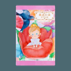 日本KOKUBO小久保 森林系童话浴盐 拇指公主 花朵风 花香 50g