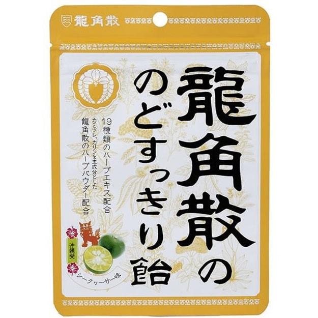 Product Detail - JAPAN RYUKAKUSAN Seekworther Lozenges 88g - image 0