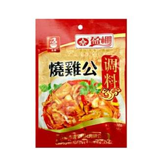 盈棚 四川招牌菜 烧鸡公调料 160g