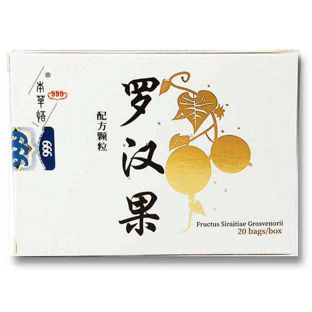 Product Detail - 999 Single Herb - Monk Fruit 20 Bags - image 0
