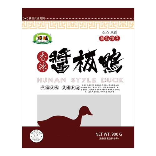 【Shipping After 12/23/2018】CHUNWEI KITCHEN 900g