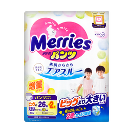 【New】MERRIES Baby Pant Diaper for Boy and Girl XXL 15-28kg 28pcs