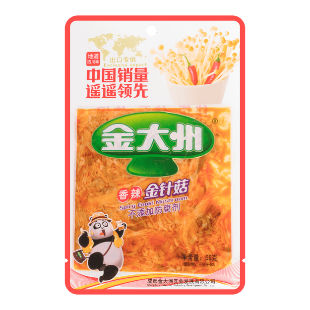 Product Detail - GOLDEN ZONE Spicy Enoki Mushroom 55g - image 0