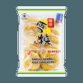 Hot Kid Shelly Senbei Rice Crackers Classic 150g