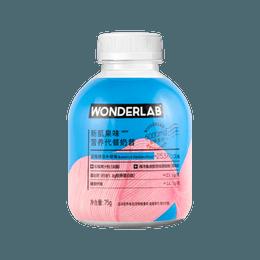 【一顿少摄入500kcal】WONDERLAB 小胖瓶新肌果味营养代餐奶昔 蓝莓接骨木味 胶原蛋白加强版 75g