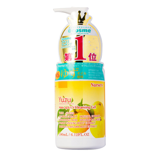 Product Detail - NURSERY Makeup & UV Cleansing Gel with Yuzu Extract 180ml - image 0