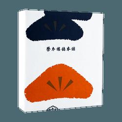 【EXP 1/31/2021】EITARO Hitokuchi Yokan 135g