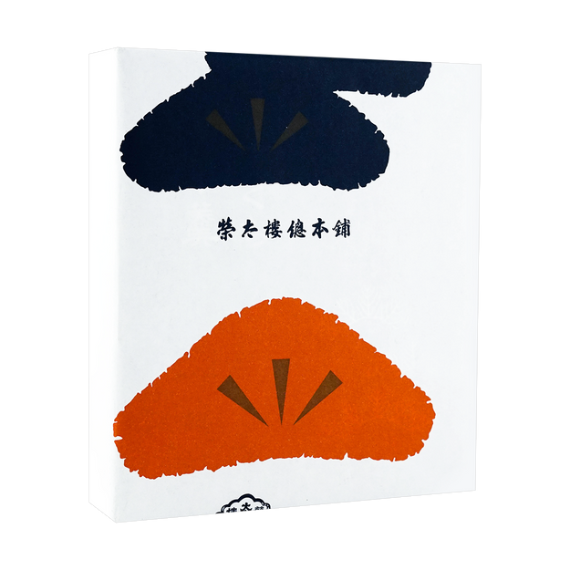 Product Detail - 【EXP 1/31/2021】Hitokuchi Yokan 135g - image  0