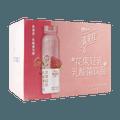 MENGNIU Real Fruit Grain Flower Fruit Light Milk Rose Strawberry Flavor Lactobacillus Drink 230g*10
