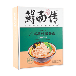 XI MIAN CHUAN The pig bone surface 235g