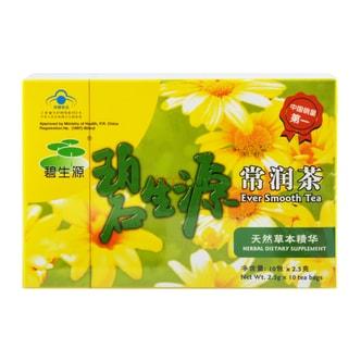 碧生源 常润茶 天然草本通便清肠茶 10包入