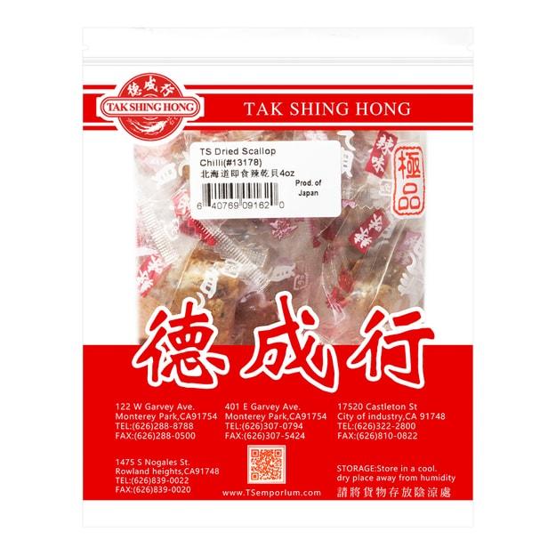 商品详情 - 美国德成行 山珍海味北海道即食辣干贝 113.4g - image  0