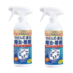 [Combo] Japan Ion Compounding Sterilization Spray Anti Bacteria 350ml x2 Bottles