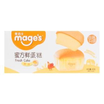 麦吉士 蜜方鲜蛋糕 原味 48g