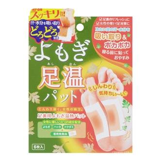 YOMOGI-BIJIN Sole Heat Pad 6 Sheets