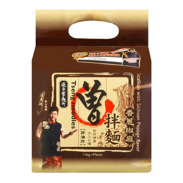商品详情 - 曾拌面 青葱椒麻拌面 4包入 464g   台湾手工面  世界十大美味面食 - image  0
