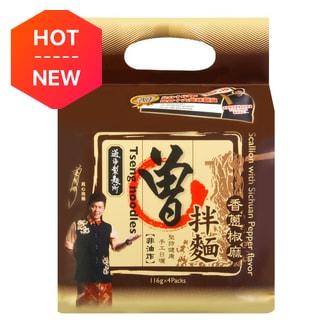 台湾曾 青葱椒麻拌面 4包入 464g 2016 世界十大美味面食