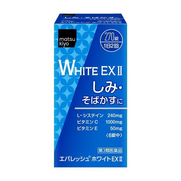 商品详情 - 【日本直邮】 第一三共 White EXⅡ全身美白丸270粒 最新版 - image  0