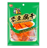 HAO BAO SHI Dried Bean Curd-Mix 220g