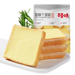 [China direct mail] BE&CHEERY milk cake  casual snack bread pastry biscuit snack breakfast 100g