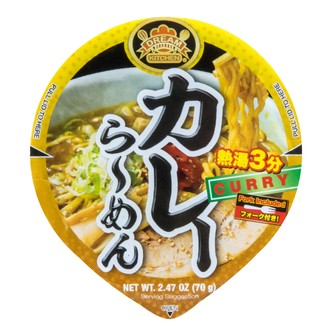 DREAM KITCHEN Curry Instant Noodle 70g