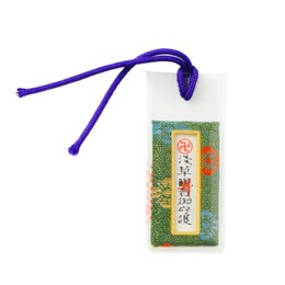 ASAKUSA TEMPLE BODY GUARD AMULET #GREEN