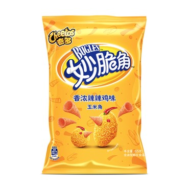 Cheetos Bugles Spicy Chicken Flavor 65g