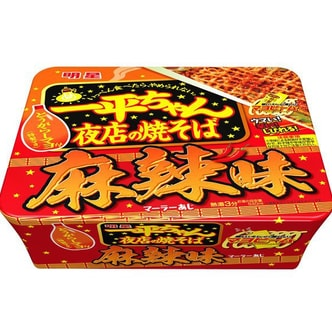 MYOJO Ippei-chan Spicy Mayonnaise Flavor Yakisoba Japanese Style Noodles 136g