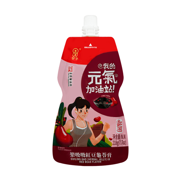 Product Detail - Grass Jelly Drink Red Bean Flavor 218g - image  0