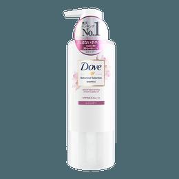 DOVE Botanical Selection Shampoo Glossy Straight 500g