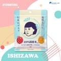 【UGLEE】ISHIZAWA LAB石泽研究所毛穴抚子大米面膜 10片装 美国本地发