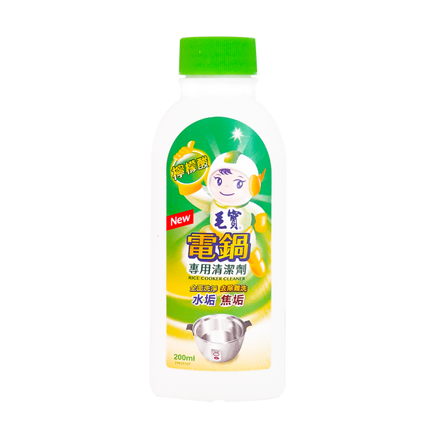 Product Detail - Maobao Electronic Cooker Cleaner 200ml Citric acid - image 0