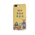 [中国直邮]  乐学办公  LEARN&WORK创意文字卡通财迷苹果软壳手机壳 款式 钱啊来这吧我在这 适用于iPhone7 Plus / iPhone8 Plus 中国直邮
