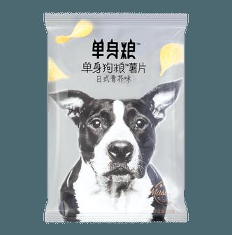 Single Dog Potato Chip Japanese Wasabi 71g