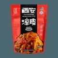 Xian Cold Noodle Spicy Flavor 140g