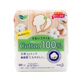 [日本直邮] 日本LAURIER乐而雅 百分百天然棉护垫 14cm 50片