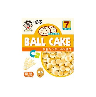 WANT WANT Ball Cake Cookie Original Flavor 60g