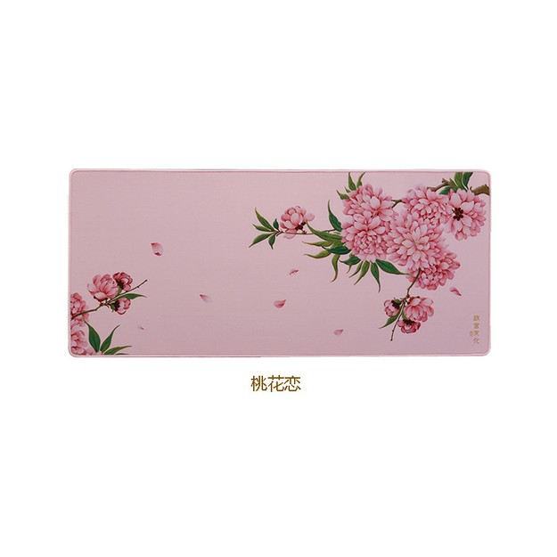 Product Detail - THE PALACE MUSEUM Artistic Table Mat # Peach Blossom Pink - image 0