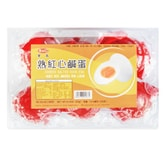 B&C Cooked Salted Duck Egg 372g