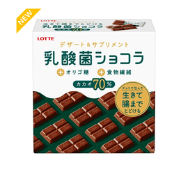 LOTTE 70% Coco Chocolate 56g
