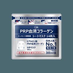 日本GIK PRP 血清胶原蛋白面膜 14片 日本人气No.1 修复老化皮肤细胞 每天早晚各一次 7天一疗程
