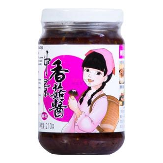 仲景 香菇酱 麻辣味 210g