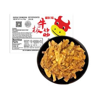纯味 麻辣口味牛板筋 170g USDA认证