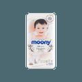 日本MOONY尤妮佳 通用婴儿臻粹有机自然棉尿不湿  提升柔软度 轻薄舒适 自然版纸尿布 L号 9-14kg 38枚
