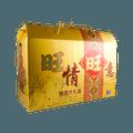 【年货礼盒】旺旺 旺情旺意春节大礼盒 1666g