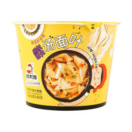 GUDASAO Sour Noodle Soup with Seaweed and Shrimp 108g