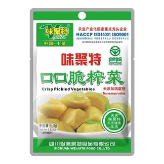 四川味聚特 口口脆榨菜 60g
